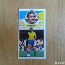 Cromos de Fútbol: VOJINOVIC -- CÁDIZ -- BAJA -- 85/86 -- ESTE -- NUNCA PEGADO. Lote 142980414