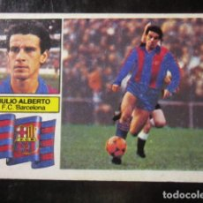 Cromos de Fútbol: JULIO ALBERTO BARCELONA VERSION LIGA ESTE 82 83 1982 1983 CROMO NUEVO MIRAR FOTOGRAFIAS. Lote 143157754