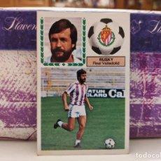 Cromos de Fútbol: CROMO EDICIONES ESTE TEMPORADA 83-84 RUSKY BAJA. Lote 143190734