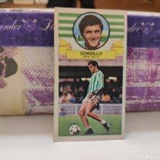 Cromos de Fútbol: CROMO EDICIONES ESTE TEMPORADA 85-86 GORDILLO BAJA NUNCA PEGADO. Lote 143201110