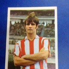 Cromos de Fútbol: CROMO NUNCA PEGADO FUTBOL RUIZ ROMERO CAMPEONATO DE LIGA 1971 Nº27 ROJO ATH BILBAO. Lote 288057583