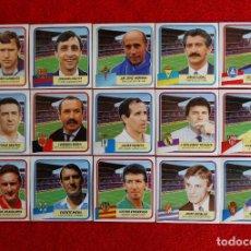 Cromos de Fútbol: EDICIONES ESTE 1989 1990 89 90 LOTE DE 15 CROMOS DIFERENTES ENTRENADOR NUNCA PEGADOS. Lote 143635498