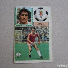 Cromos de Fútbol: ESTE 83 84 VERSION CORREGIDA LOPEZ MURCIA 1983 1984 NUNCA PEGADO. Lote 143659918