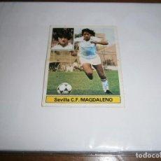 Cromos de Fútbol: CROMO MAGDALENO SEVILLA F.C. 81 82 EDICIONES ESTE FÚTBOL DESPEGADO LEVE. Lote 143705994
