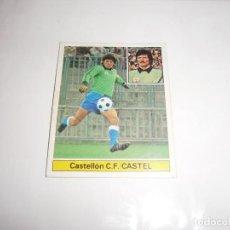 Cromos de Fútbol: EDICIONES ESTE 1981 1982 LIGA CROMO 81 82 CASTELLON CASTEL FICHAJE 12 LEVE DESPEGADO. Lote 143706446