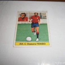 Cromos de Fútbol: EDICIONES ESTE 1981 1982 LIGA CROMO 81 82 OSASUNA TEIXIDO FICHAJE 21 LEVE DESPEGADO. Lote 143706626