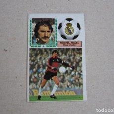 Cromos de Fútbol: ESTE 83 84 MIGUEL ANGEL REAL MADRID 1983 1984 NUNCA PEGADO. Lote 143738530