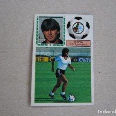 Cromos de Fútbol: ESTE 83 84 VERSION COLOCA CHOYA 1983 1984 NUNCA PEGADO. Lote 143738646