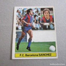 Cromos de Fútbol: EDICIONES ESTE. LIGA 81-82. NUEVO. SANCHEZ-F.C. BARCELONA.. Lote 143882718
