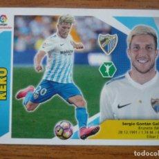 Cromos de Fútbol: ESTE 2017 2018 PANINI 15 KEKO (MALAGA) - SIN PEGAR - CROMO FUTBOL LIGA 17 18. Lote 143935774
