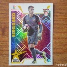 Cromos de Fútbol: ESTE 2017 2018 PANINI 25 SERGIO RICO (SEVILLA) STARS - SIN PEGAR - CROMO FUTBOL LIGA 17 18. Lote 143936482