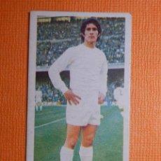 Cromos de Fútbol: CROMO - FUTBOL - LIGA 1975 / 76 - BENITO - REAL MADRID - EDICIONES ESTE - 75 /1976. Lote 143960174