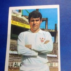 Cromos de Fútbol: CROMO FUTBOL RUIZ ROMERO CAMPEONATO DE LIGA 1971 Nº38 LORA SEVILLA C DE F. Lote 287741788
