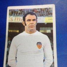 Cromos de Fútbol: CROMO NUNCA PEGADO FUTBOL RUIZ ROMERO CAMPEONATO DE LIGA 1971 Nº65 ANTON VALENCIA C DE F. Lote 288057918