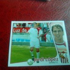 Cromos de Fútbol: JORDI LOPEZ SEVILLA ED ESTE 04 05 FUTBOL LIGA CROMO 2004 2005 - RECORTADO - 1292 COLOCA. Lote 144085094