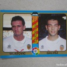 Cromos de Futebol: MUNDICROMO FUTBOL TOTAL LIGA 95 94 Nº 61 MIJATOVIC GALVEZ VALENCIA 1994 1995 NUEVO. Lote 253140545