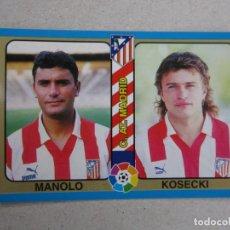 Cromos de Futebol: MUNDICROMO FUTBOL TOTAL LIGA 95 94 Nº 107 MANOLO KOSECKI ATLETICO MADRID 1994 1995 NUEVO. Lote 253143635