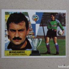 Cromos de Fútbol: ESTE 87 88 MANZANEDO SABADELL 1987 1988 NUEVO. Lote 144391738