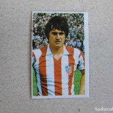 Cromos de Fútbol: RUIZ ROMERO 76 77 Nº 31 BENEGAS ATLETICO MADRID 1976 1977 NUEVO. Lote 144502978