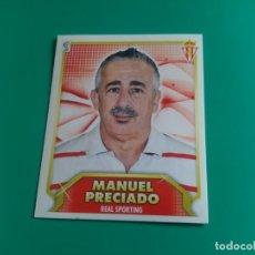 Cromos de Fútbol: ENTRENADOR MANUEL PRECIADO - SPORTING GIJÓN - CROMO EDICIONES ESTE 2011-12 - 11/12 (NUEVO). Lote 195554565