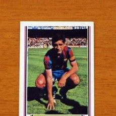Cromos de Fútbol: BARCELONA - OLMO - LIGA 1980-1981, 80-81 - EDICIONES ESTE . Lote 144924810