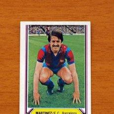Cromos de Fútbol: BARCELONA - MARTÍNEZ - LIGA 1980-1981, 80-81 - EDICIONES ESTE . Lote 144924902