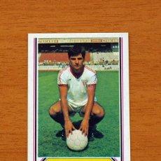 Cromos de Fútbol: SEVILLA - VARELA - LIGA 1980-1981, 80-81 - EDICIONES ESTE . Lote 144925086