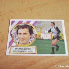 Cromos de Fútbol: ED. ESTE 88-89 MAURO RAVNIC VALLADOLID MUY DIFICIL NUEVO DE SOBRE. Lote 144945694