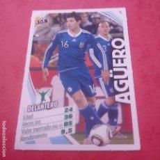 Cromos de Fútbol: JAS AGÜERO 16 DELANTERO SELECCIÓN ARGENTINA COLECCIÓN DE CROMOS JAS JUGÓN ALL STARS. Lote 144962574