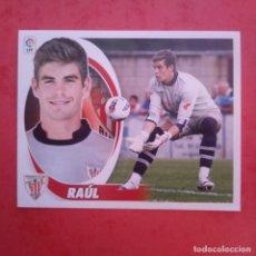 Cromos de Fútbol: Nº 2 RAÚL ATHLETIC CLUB 2012 2013 LIGA BBVA 12-13 COLECCIONES ESTE PANINI SIN PEGAR. Lote 145060998
