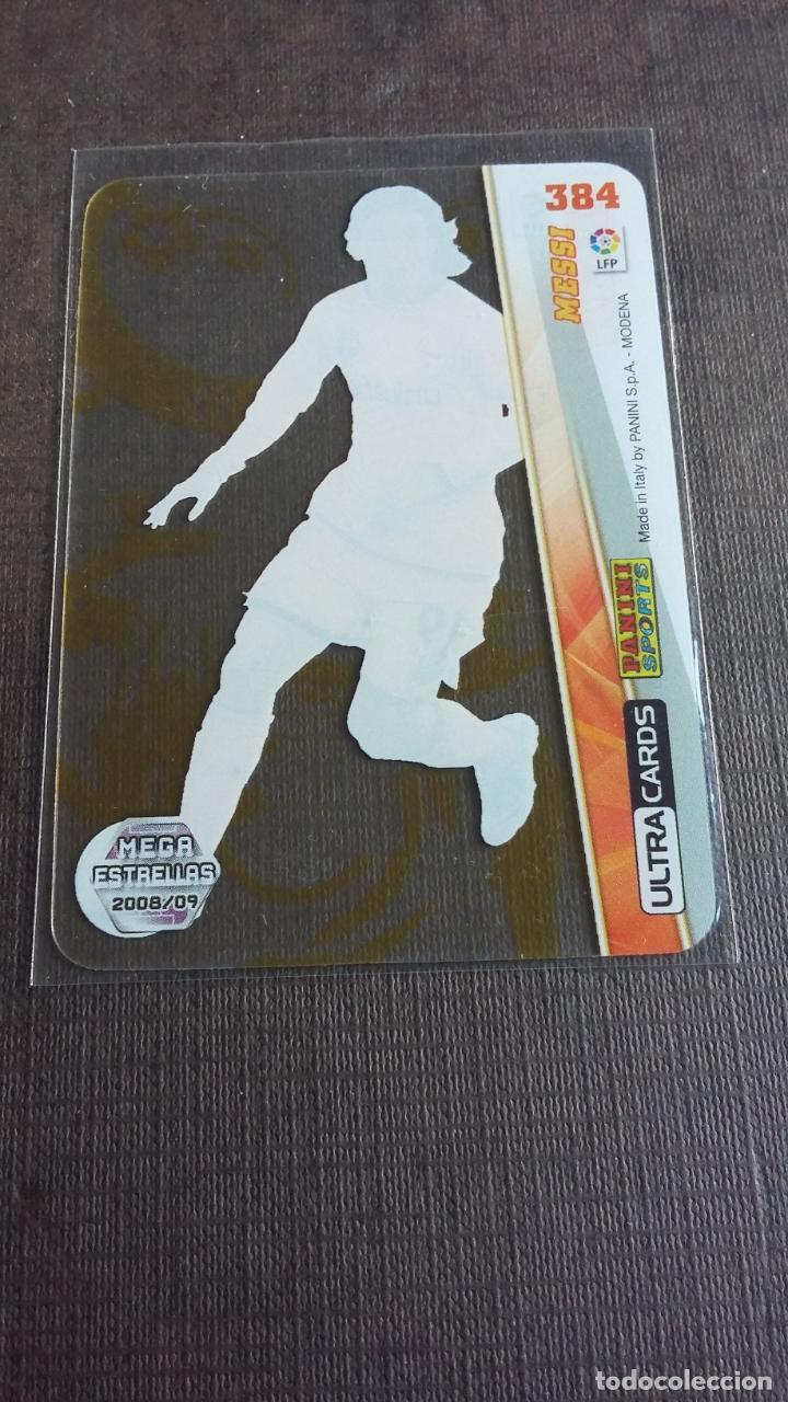 Cromos de Fútbol: MEGACRACKS 2008 2009 08 09 - PANINI - 384 MESSI ( ULTRACARD ) - FC. BARCELONA - - Foto 2 - 145422414