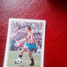 Cromos de Fútbol: FERRERO SPORTING GIJON ED PACOSA 2 - 77 78 CROMO FUTBOL LIGA 1977 1978 - DESPEGADO - 439. Lote 145582446
