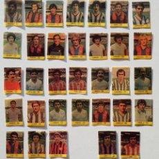 Cromos de Fútbol: 33 CROMOS MATEO MIRETE SELECCIÓN ESPAÑOLA 1982, 82, NUNCA PEGADOS EN ÁLBUM, ALTO VALOR, VER IMÁGENES. Lote 146105626