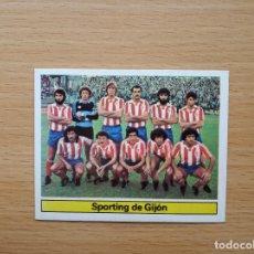 Cromos de Fútbol: ALINEACION SPORTING DE GIJON EDICIONES ESTE 1981 1982 LIGA 81 82 CROMO NUEVO SIN PEGAR NUNCA PEGADO. Lote 146175602