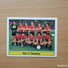 Cromos de Fútbol: ALINEACION ATH C OSASUNA EDICIONES ESTE 1981 1982 LIGA 81 82 CROMO NUEVO SIN PEGAR NUNCA PEGADO. Lote 146176046