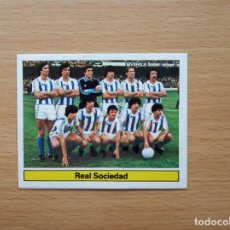 Cromos de Fútbol: ALINEACION REAL SOCIEDAD EDICIONES ESTE 1981 1982 LIGA 81 82 CROMO NUEVO SIN PEGAR NUNCA PEGADO. Lote 146176158