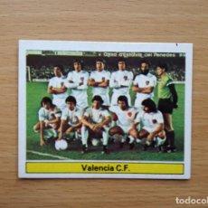 Cromos de Fútbol: ALINEACION VALENCIA CF EDICIONES ESTE 1981 1982 LIGA 81 82 CROMO FUTBOL SIN PEGAR NUNCA PEGADO. Lote 146176366