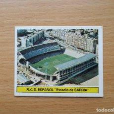 Cromos de Fútbol: ESTADIO DE SARRIA CAMPO ESPAÑOL EDICIONES ESTE 1981 1982 81 82 CROMO FUTBOL SIN PEGAR NUNCA PEGADO. Lote 146176774