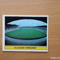 Cromos de Fútbol: ESTADIO EL MOLINON CAMPO SPORTING GIJON EDICIONES ESTE 1981 1982 81 82 CROMO SIN PEGAR NUNCA PEGADO. Lote 146176926