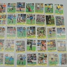 Cromos de Fútbol: EDICIONES ESTE LIGA 81/82 - LOTE DE 35 CROMOS DIFERENTES. Lote 146292466