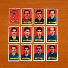 Cromos de Fútbol: OVIEDO - EQUIPO COMPLETO - AZAFRÁN POLLUELOS 1949-1950, 49-50 - NOVELDA - NUNCA PEGADOS. Lote 146536834