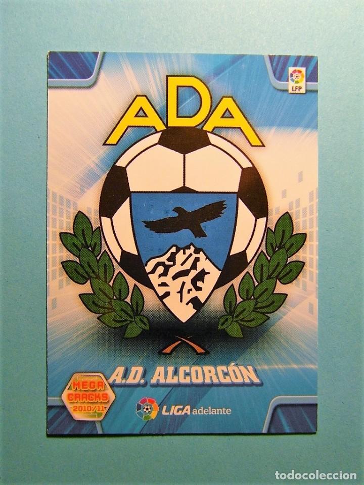 MEGACRACKS 2010 2011 10 11 ESCUDO ALCORCON 435 (Coleccionismo Deportivo - Álbumes y Cromos de Deportes - Cromos de Fútbol)