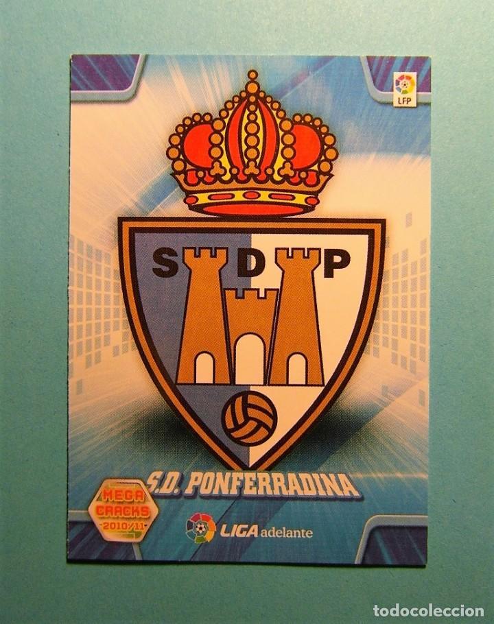 MEGACRACKS 2010 2011 10 11 ESCUDO PONFERRADINA 434 (Coleccionismo Deportivo - Álbumes y Cromos de Deportes - Cromos de Fútbol)