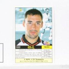 Cromos de Fútbol: FICHA LIGA 1999 / 2000 MUNDICROMO - Nº 333 ANGEL SEVILLA F.C - ERROR DANJOU OVIEDO. Lote 146886010