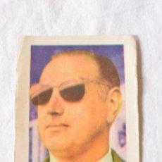 Cromos de Fútbol: CROMO FUTBOL ENTRENADOR BALMANYA VALENCIA. SIN PEGAR. 1960, ALBUM CROMOS EXCLUSIVAS FERMA, 1961-62. Lote 146909878