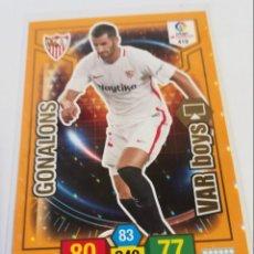Cromos de Fútbol: ADRENALYN 2018/2019 GONALONS ( VAR BOYS ) - CÓDIGOS SIN ACTIVAR.. Lote 147948789