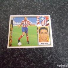 Figurine di Calcio: CROMO ESTE 97/98/ SPORTING GIJON JOSE MANUEL COLOCA // VENTANILLA. Lote 147301294