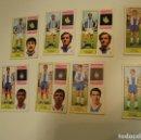 Cromos de Fútbol: LOTE CROMOS CAMPEONATO DE FUTBOL TEMPORADA 74 75 1974 1975 NUNCA PEGADOS REAL SOCIEDAD - ESPAÑOL. Lote 147485046