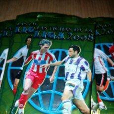 Cromos de Fútbol: 60 SOBRES SIN ABRIR FICHAS DE LA LIGA 2008 MUNDICROMO. Lote 147521089