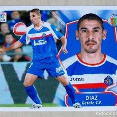 Cromos de Fútbol: DIAZ GETAFE CF CROMOS ESTE PANINI 2008 2009 08 09. Lote 147582938